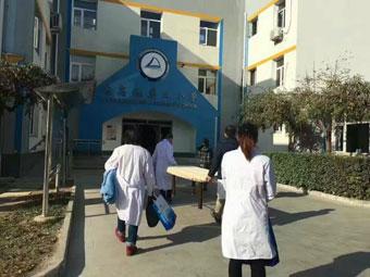 十一月会员业余活动-参观国康理疗