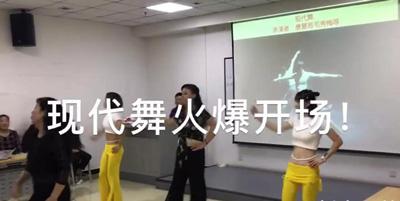 迎中秋·庆国庆|北京成人按摩学校举办联欢晚会