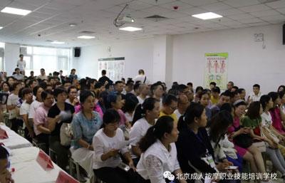 金九银十人才供需两旺,人才争夺战在北京成人按摩学校多个校区拉开帷幕