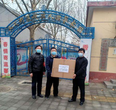共克时艰 助残抗疫--北京成人按摩
