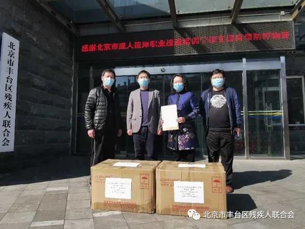 防控疫情,北京市成人按摩职业技能