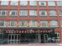 北京成人按摩学校外景大楼